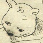 サークル☆掃き溜め オムニバス