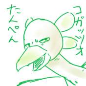 短編コガッツオ