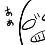 化鉄(バケツ)