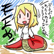 モン嫁☆七変化