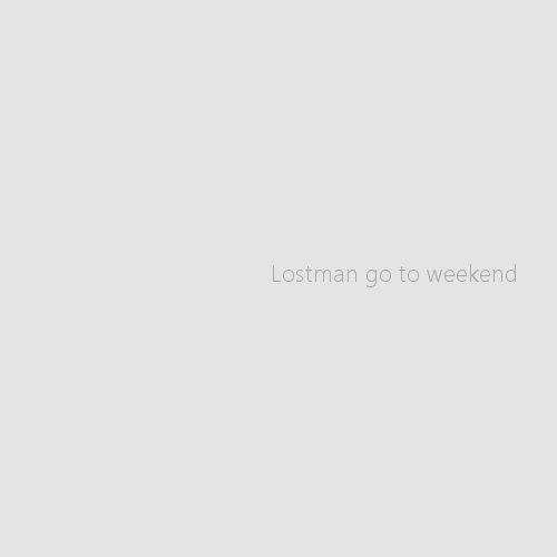 週末のロストマン