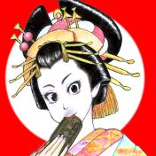 大江戸サラマンダー