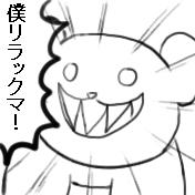 魔法少女まじかる☆るるか