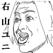 魔法少女magicalユニ名古屋編