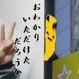 爬虫類カフェ&ボドゲオフin横浜