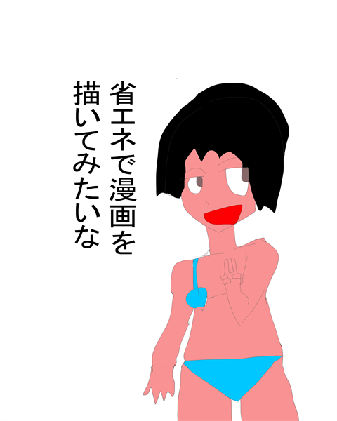 歴サーの姫