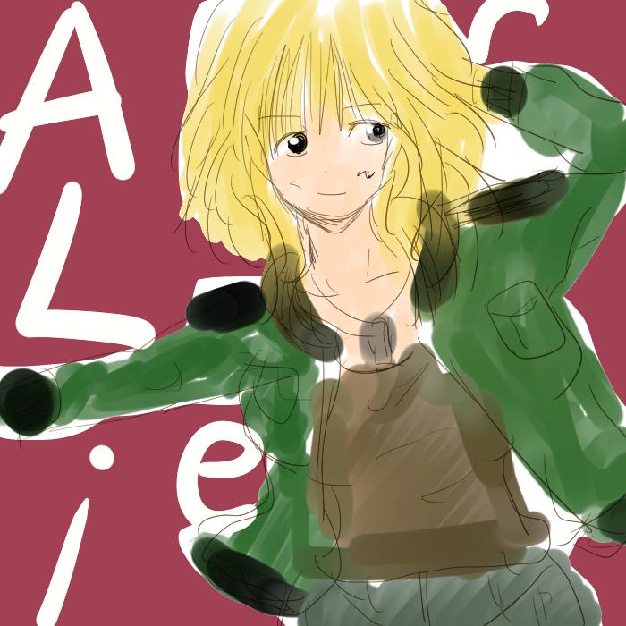 Aliceーアリスー