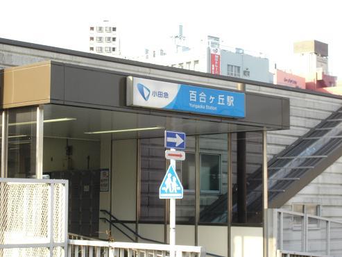百合丘女学園アンソロジー★2