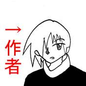 FT先生式漫画創作法