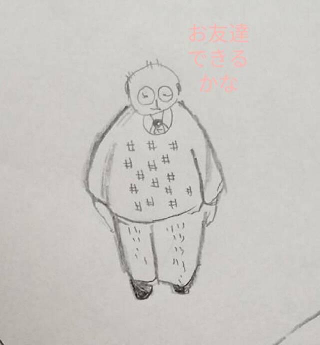 【おとこ金二郎】