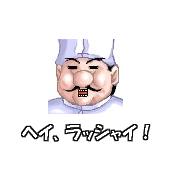マキネ短編