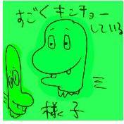 バ〜ガ〜×馬〜鹿〜