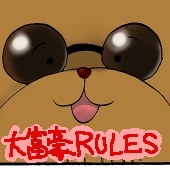 大富豪RULES