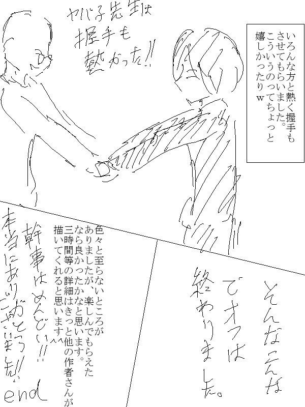 【ケツマンアショラ】ヤバ子総合スレ 193【ケツマン】 YouTube動画>2本 ->画像>102枚