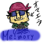 Me?mory