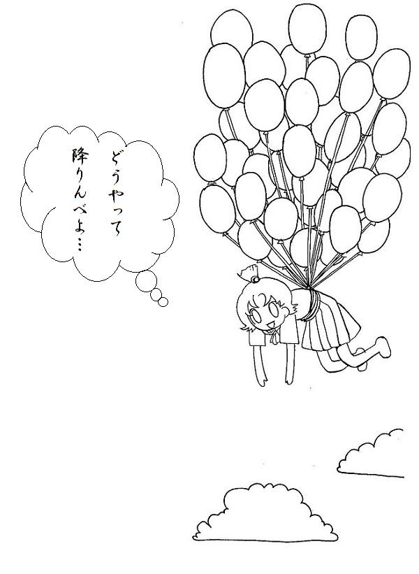 とっても!エレメンタル☆