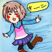 だめっ子奮闘日記