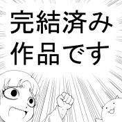 刀遊記【完結済】
