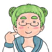 カードコレクター桜子