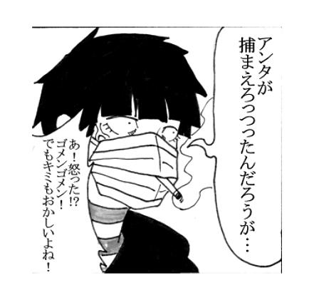 奇怪!夜丹子さんありがとうございます