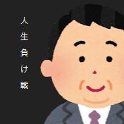 アルジャーノン☆マン小太郎短編集