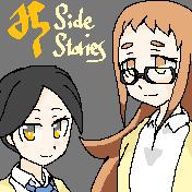 みち:Side Stories