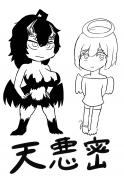 天使と悪魔と密室と